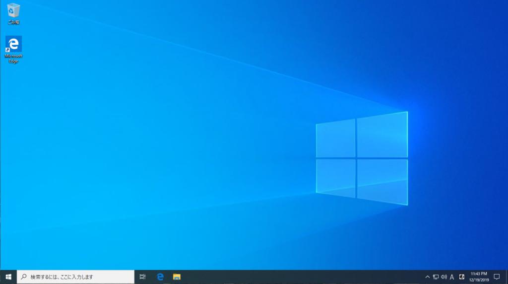 UI(ユーザーインターフェース)デザインから見る、windowsの歴史【XP~7】