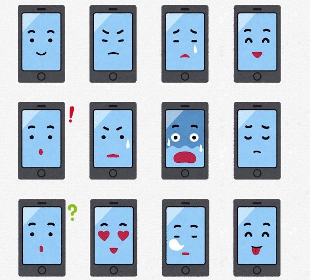 総務省が進める「携帯電話料金値下げ」何が問題なのか。